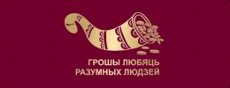 Единый интернет-портал финансовой грамотности населения